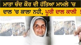 Thakur Dalip Singh ਧਿਰ ਦਾ Satguru Uday...