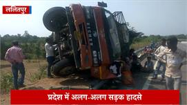 अलग-अलग सड़क हादसों में 3 की मौत, 20 से...