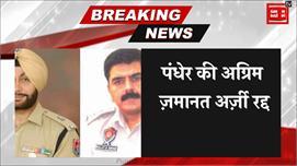 Kotkapura Firing: SHO Gurdeep Singh...