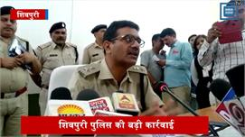 शिवपुरी पुलिस की बड़ी कार्रवाई,  92...