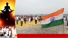 प्रदेश में मनाया गया 5वां अंतरराष्ट्रीय...