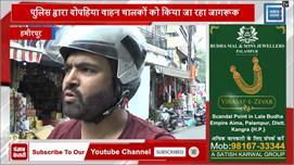 Hamirpur में Bike की सवारी के लिए लगाने...