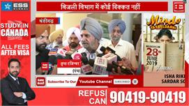 Sidhu Is A Wonderful Man - बाजवा