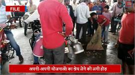 PM किसान सम्मान निधि योजना लागू करने...