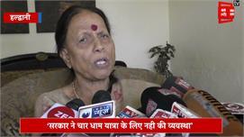 नेता प्रतिपक्ष इंदिरा हृदयेश ने सरकार...