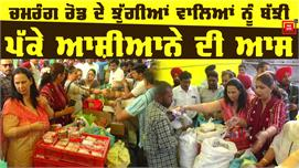 Navjot Sidhu का झुग्गियां वालों के लिए...