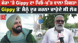 Yograj Singh ਦਾ Gippy Grewal 'ਤੇ ਵੱਡਾ...