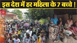 विश्व जनसंख्या दिवस - भारत नहीं है सबसे...