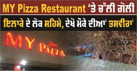 Jalandhar 'ਚ My Pizza Restaurant 'ਤੇ...