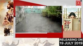 काले बादलों ने घेरा Chandigarh, बारिश...
