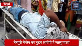 ऑपरेशन क्लीन: मैनपुरी में 50 हज़ार और...