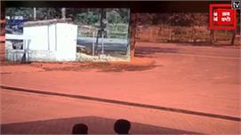 बोकारो-रामगढ़ मुख्य मार्ग पर कार ने...