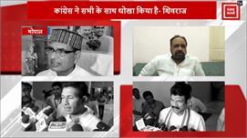 BJP ने कहा- कर्नाटक के बाद अब MP का...