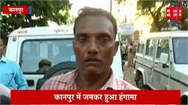 कानपुर: ट्रक चालकर ने युवती को कुचला,...