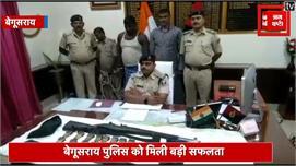 बेगूसराय पुलिस को मिली बड़ी सफलता,...