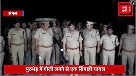 संभल पुलिसकर्मी हत्याकांड: मुठभेड़ में...