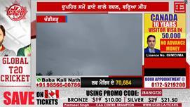 Chandigarh 'ਚ ਕਾਲੀਆਂ ਘਟਾਵਾਂ ਨੇ Weather...