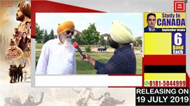 Canada ਬੈਠੇ ਬਜ਼ੁਰਗ ਬੋਲੇ Guru Nanak Ji ਦੇ...