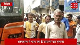 दिल्ली में बेकाबू DTC बस का कहर, 15...