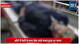 पुलिस अभिरक्षा से फरार बदमाश रोहित...