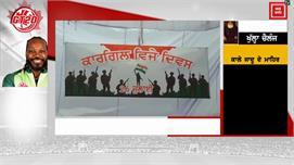 Kargil Vijay Diwas पर Martyrs के...