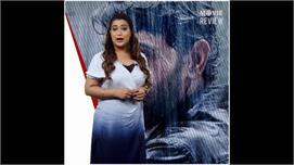 Super 30 Film Review - Hrithik Roshan...