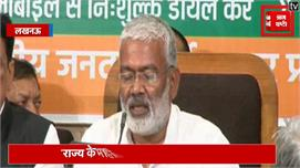 स्वतंत्र देव ने प्रियंका गांधी पर साधा...