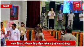 BJP में शामिल हुईं हरियाणवी डांसर सपना...