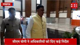 CM योगी ने सड़क सुरक्षा को लेकर विभागीय...