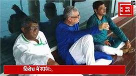 प्रियंका के बाद TMC सांसदों को भी...