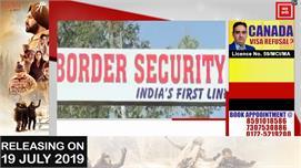 India-Pakistan Border ਤੋਂ ਪਾਕਿਸਤਾਨੀ...
