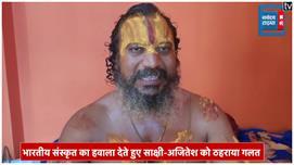 BJP विधायक राजेश मिश्रा के बचाव में...
