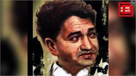 शिव कुमार बटलवी:  वो शायर जिन्हे अमृता...