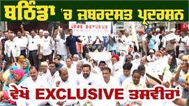 Ravidas Community का ज़बरदस्त Protest