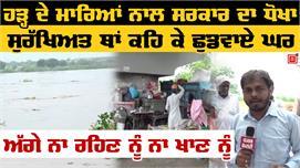 Delhi के इस इलाके पर बाढ़ की मार,...