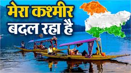 भारत विरोधी मीडिया की साजिशों को...