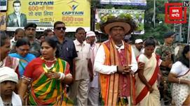 World Tribal Day के मौके पर पदयात्रा...