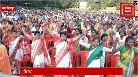 Jamshedpur में धूम-धाम से मनाया गया...