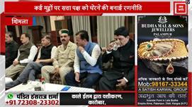 कांग्रेस विधायक दल की शिमला में बैठक,...