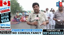 Ludhiana-Delhi ਹਾਈਵੇ ਬੰਦ, ਵੇਖੋ LIVE...
