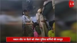 ट्रेन में GRP पुलिस कर्मियों ने महिला...