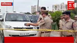 गाजियाबाद में पुलिस को मिली बड़ी सफलता,...