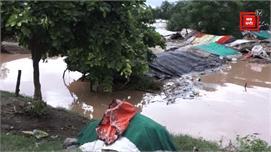 Rupnagar 'ਚ ਦੂਜੇ ਦਿਨ ਵੀ Flood ਦਾ ਕਹਿਰ...