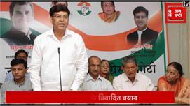 BJP नेता अजय भट्ट का दावा- 'आर्टिकल 370...