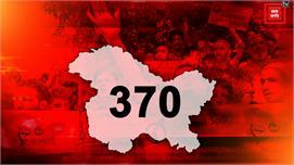 ਹੁਣ Jammu-Kashmir ਦੇ ਲੋਕਾਂ ਕੋਲ ਨਹੀਂ...