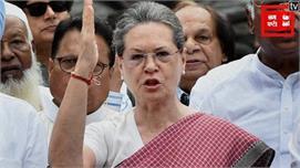 Jharkhand Congress Committee के नए...