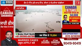 Dussi ਬੰਨ੍ਹ ਨੂੰ ਮਜਬੂਤ ਕਰਨ 'ਚ ਜੁਟੀ Army