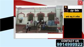 Kartarpur Railway Station 'ਤੇ Bomb ਦੀ...