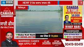 Bhakra Dam ਹੋਰ ਪਾਣੀ ਛੱਡਣ ਨੂੰ ਤਿਆਰ, 17...