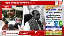 BJP विधायक के बिगड़े बोल, कहा-...